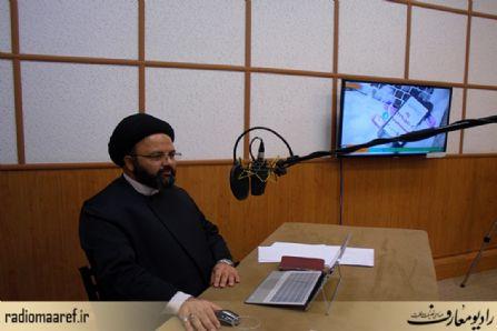 """برنامه زنده """"سلام زندگی"""" با کارشناسی حجت الاسلام محسنی"""