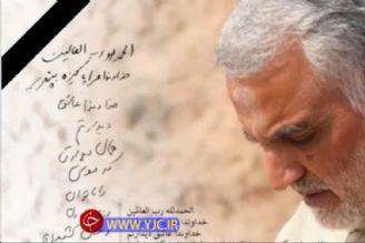 آخرین دست نوشته سردار سلیمانی