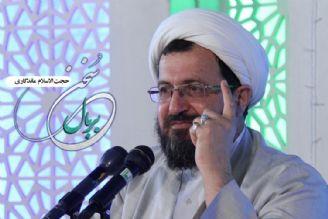 ویژگی های انسان مجاهد از منظر قرآن