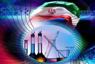ایران در رتبه علمی 15 دنیا