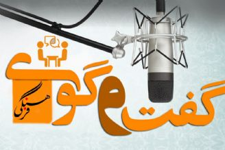 شاخص های  مجلس کارامد در رادیو معارف