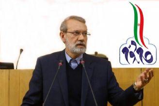 بیانیه گام دوم انقلاب؛ منظومه حکمت اسلامی