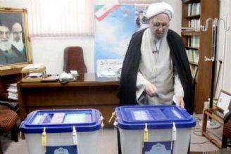 شرکت آیت الله امینی در انتخابات مجلس شورای اسلامی