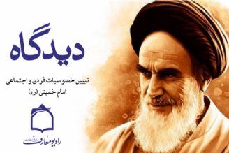 تبیین خصوصیات فردی و اجتماعی امام خمینی (ره) در رادیو معارف