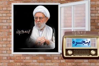 مستند عالم مجاهد و انقلابی در رادیو معارف