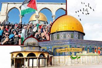 """پخش مستند """"فلسطین"""" از رادیو معارف"""