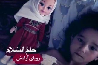 """موشن گرافیک """"فلسطین مظلوم"""" به مناسبت روز قدس"""