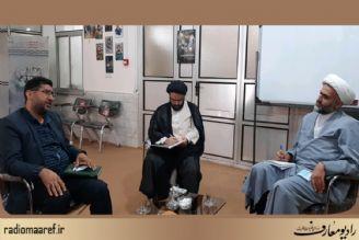 دیدار مسئولان انتشارات انقلاب اسلامی وابسته به دفتر مقام معظم رهبری با مدیران رادیو معارف