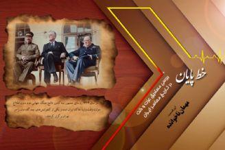 مهمان ناخوانده تهران به  خط پایان رسید