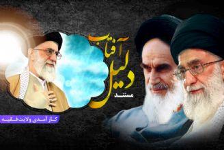 برای نخستین بار بشنوید: صوت رهبر معظم انقلاب درباره جنگ خلیج فارس