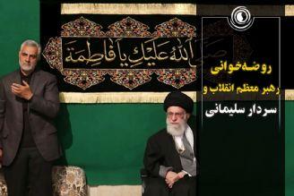 روضهخوانی رهبر معظم انقلاب و سردار سلیمانی