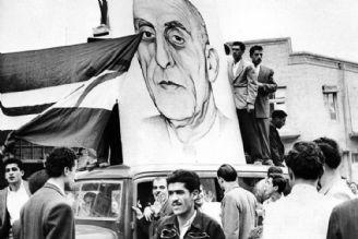 انتشار سندی تازه از کودتای 28 مرداد