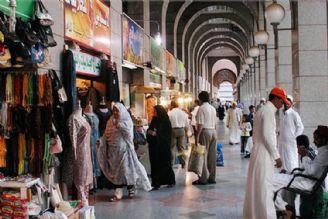 تولید ملی | حاجی ایرانی