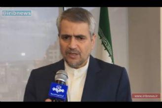 واکنش ایران به سخنان ضد برجامی «هیلی»