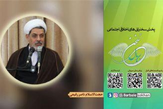 بررسی علل قیام امام حسین (ع) در رادیو معارف