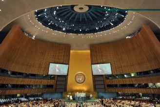 ناکارآمدی سازمان ملل در حل بحران های بین المللی